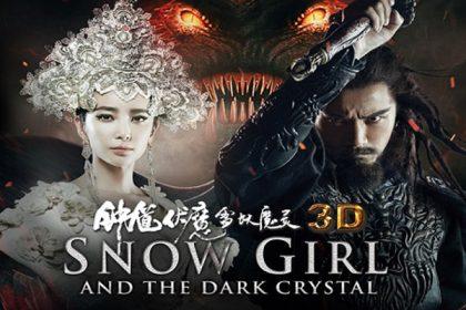snowgirlandthedarkcrystal_600x400